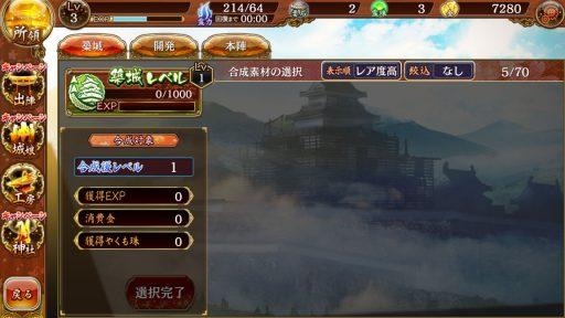 Screenshot_20180311-161229