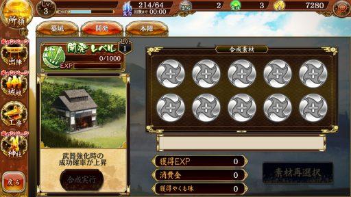 Screenshot_20180311-161233