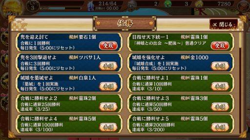 Screenshot_20180311-161245