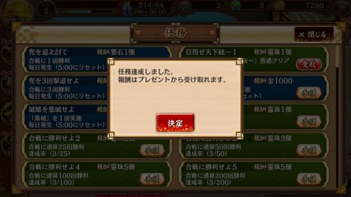 Screenshot_20180311-161251