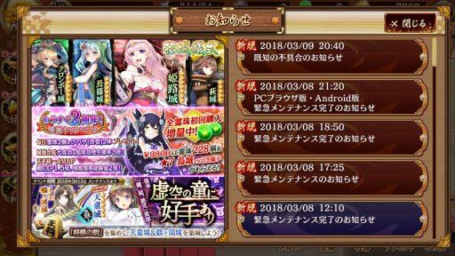 Screenshot_20180311-161301