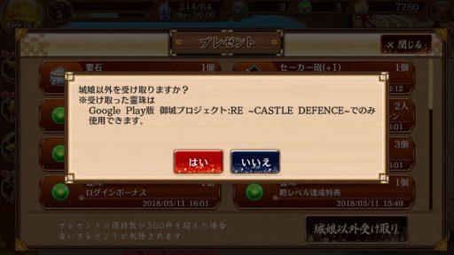 Screenshot_20180311-161312
