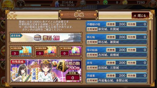 Screenshot_20180311-161931