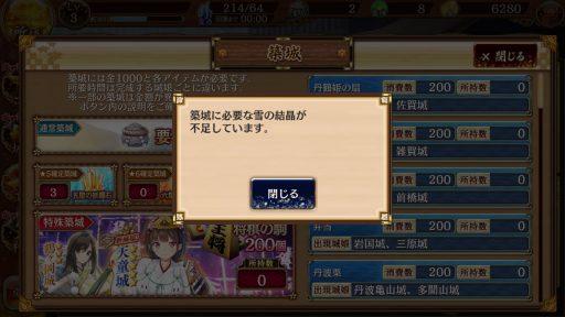 Screenshot_20180311-161955
