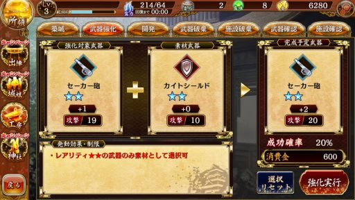 Screenshot_20180311-162048
