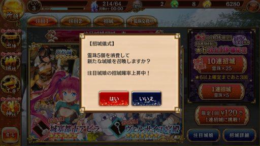 Screenshot_20180311-162144