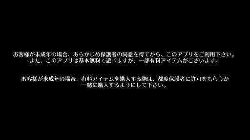 Screenshot_20180315-090305