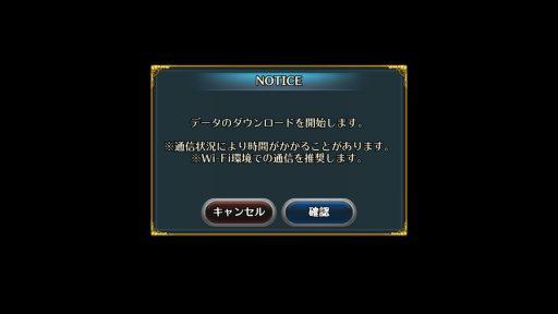 Screenshot_20180315-090317
