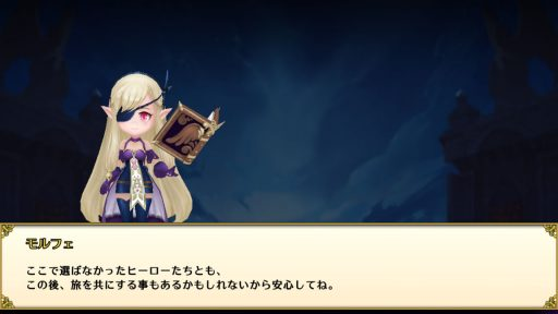 Screenshot_20180315-090712