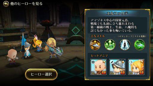 Screenshot_20180315-090739
