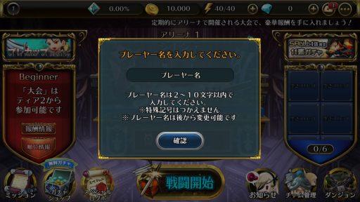 Screenshot_20180315-091114