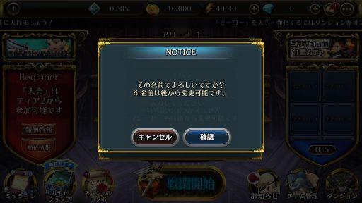 Screenshot_20180315-091123