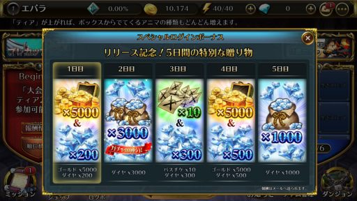 Screenshot_20180315-091201