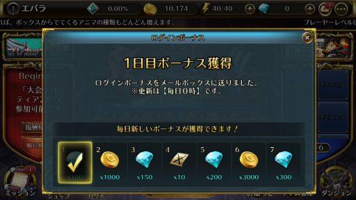 Screenshot_20180315-091205