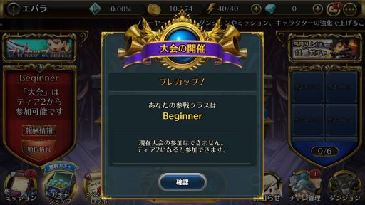Screenshot_20180315-091209