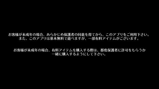 Screenshot_20180317-141118