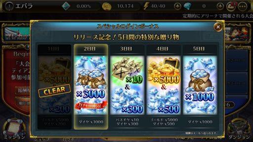Screenshot_20180317-141245