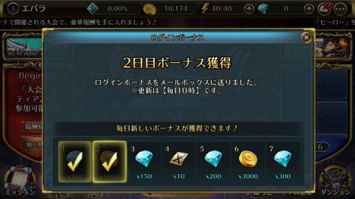 Screenshot_20180317-141255