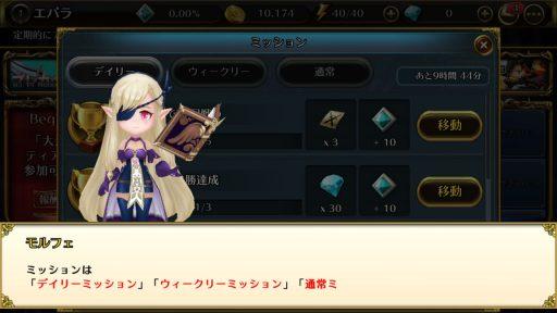 Screenshot_20180317-141529
