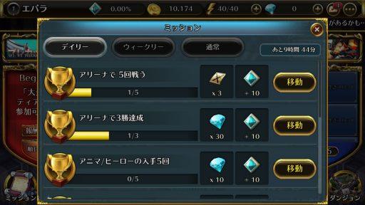 Screenshot_20180317-141546