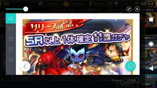 Screenshot_20180317-141835