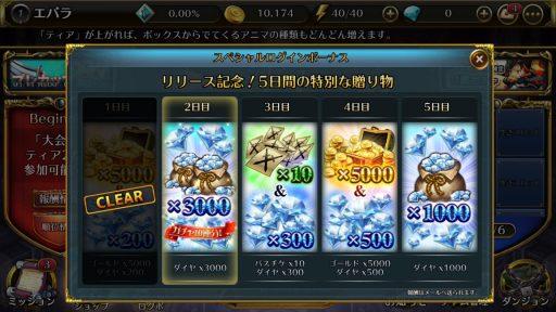 Screenshot_20180317-141859