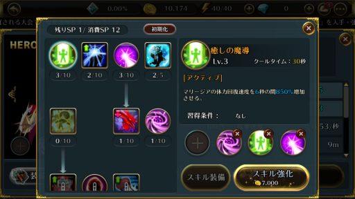 Screenshot_20180317-142138