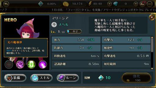 Screenshot_20180317-142204