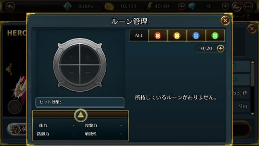 Screenshot_20180317-142511