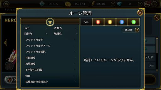 Screenshot_20180317-142515