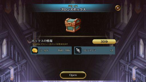 Screenshot_20180317-142611