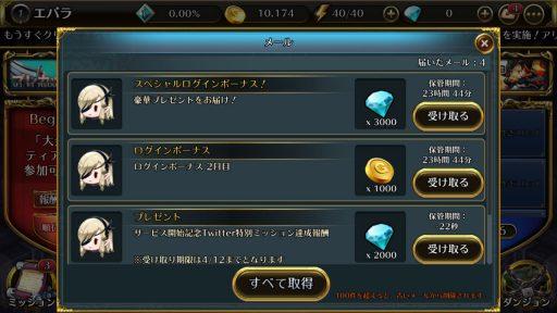 Screenshot_20180317-142837