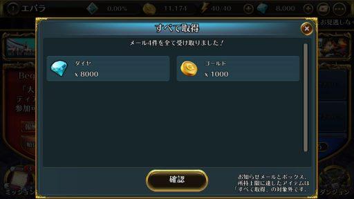 Screenshot_20180317-142841
