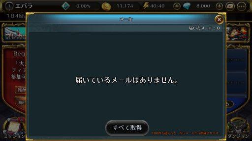 Screenshot_20180317-142844