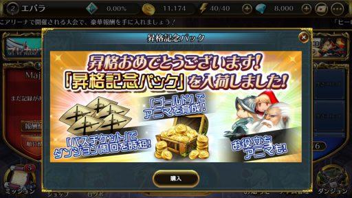 Screenshot_20180317-143446
