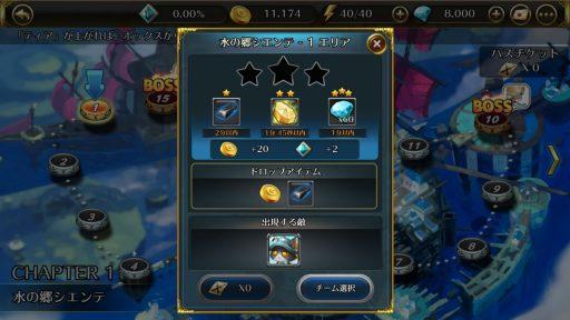 Screenshot_20180317-143740