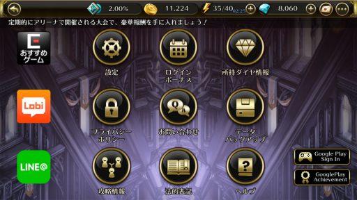 Screenshot_20180317-143948