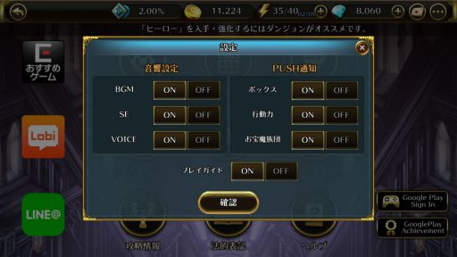 Screenshot_20180317-143954