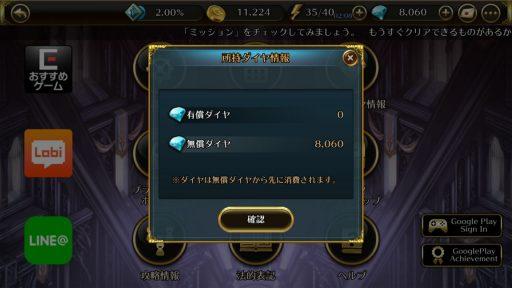 Screenshot_20180317-144005