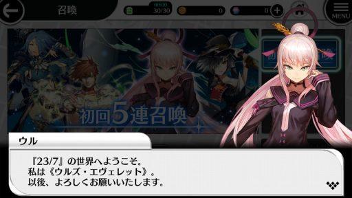 Screenshot_20180325-133756