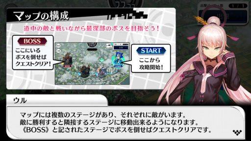 Screenshot_20180325-133937
