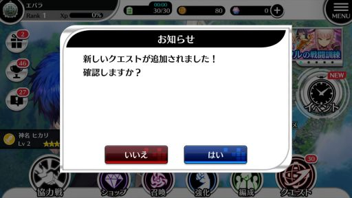 Screenshot_20180325-142304