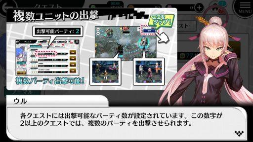 Screenshot_20180325-142326