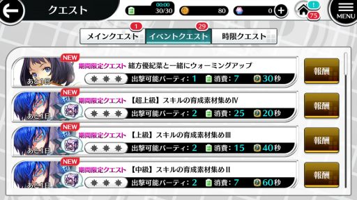 Screenshot_20180325-142356