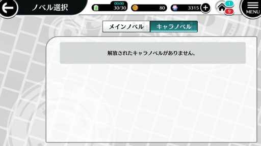 Screenshot_20180325-144732