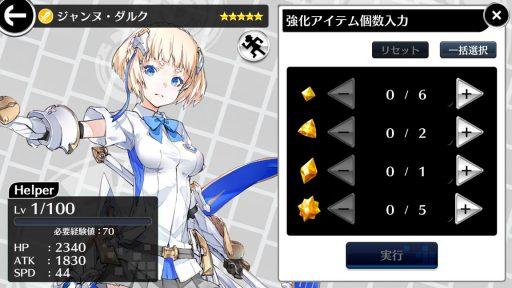 Screenshot_20180325-152940