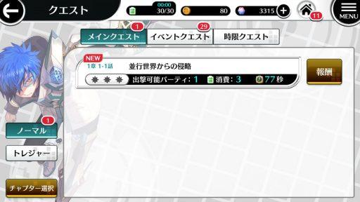 Screenshot_20180325-153104