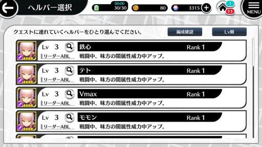 Screenshot_20180325-153109