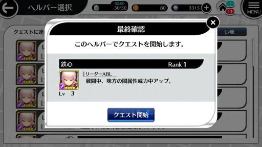 Screenshot_20180325-153112