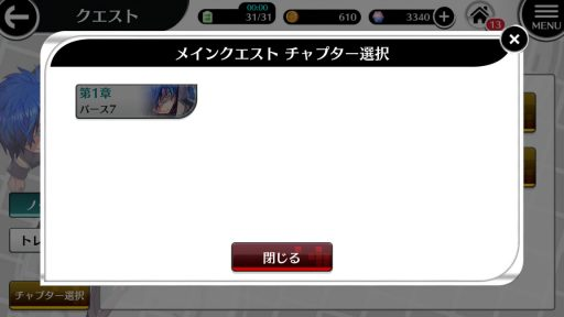 Screenshot_20180325-153311